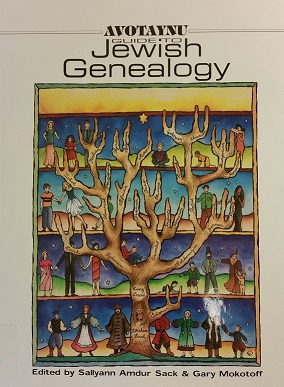 guide-to-jewish-genealogy
