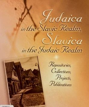 judaica-slavic-realm